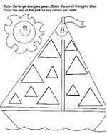 Mi Sala Amarilla: Las figuras geométricas.Secuencia didáctica.