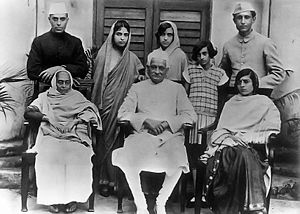 Neheru Family with Indira Gandhi : Breaking Knowledge