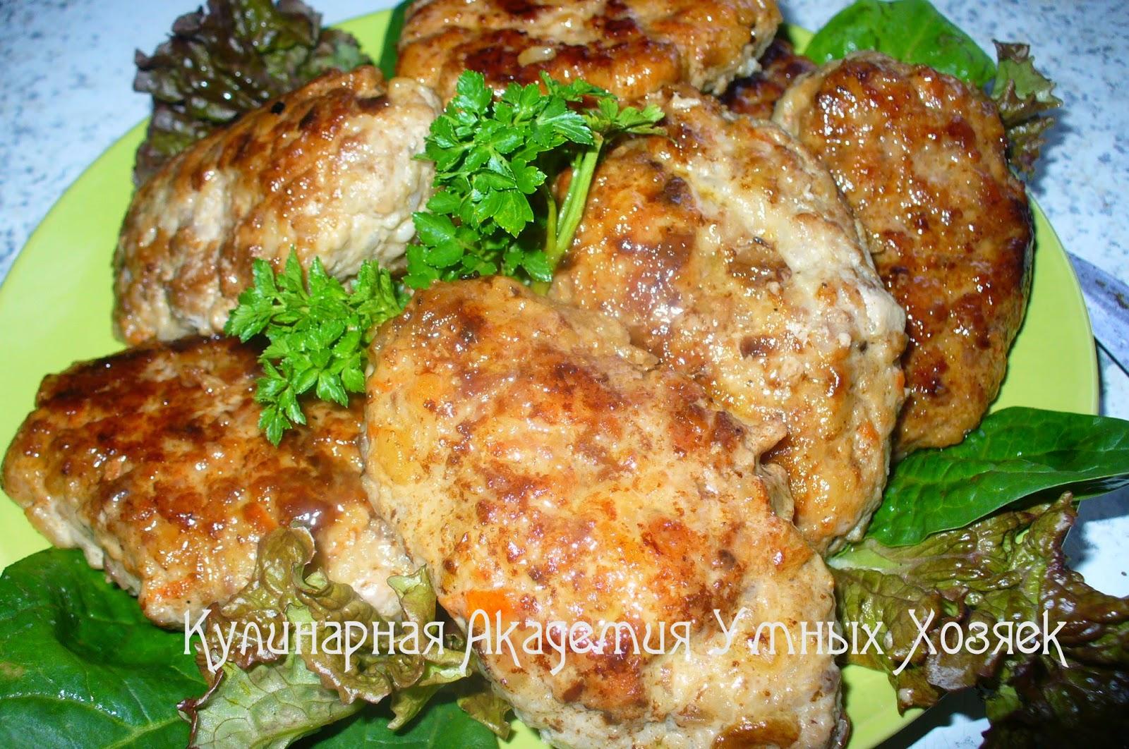 котлеты из свинины и курицы