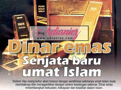 Dinar Ialah Matawang Syariah & Merupakan Pelaburan Terbaik