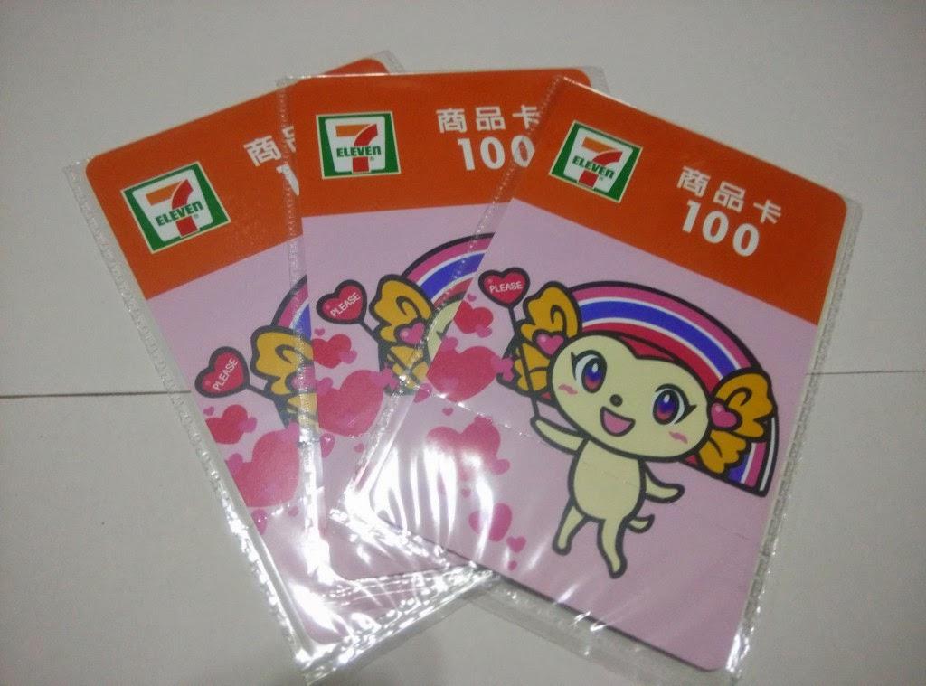7-11_300元商品卡