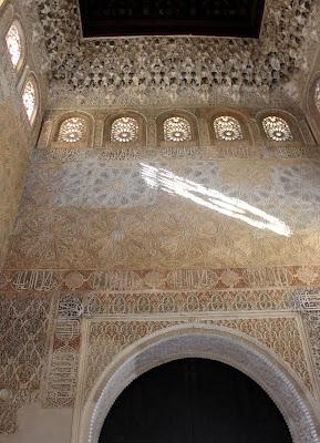 Decoración interior del Alcázar del Genil