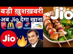 jio food