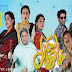 Watch Khatoon Manzil (2015) Drama – all episodes online (ARY Digital TV)