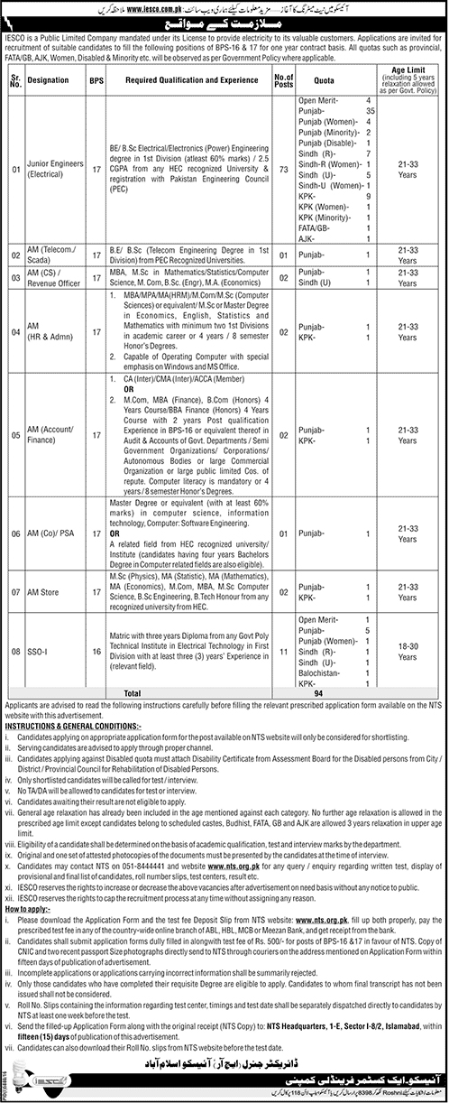 jobs in iesco public limited company pakistan 8 may 2017