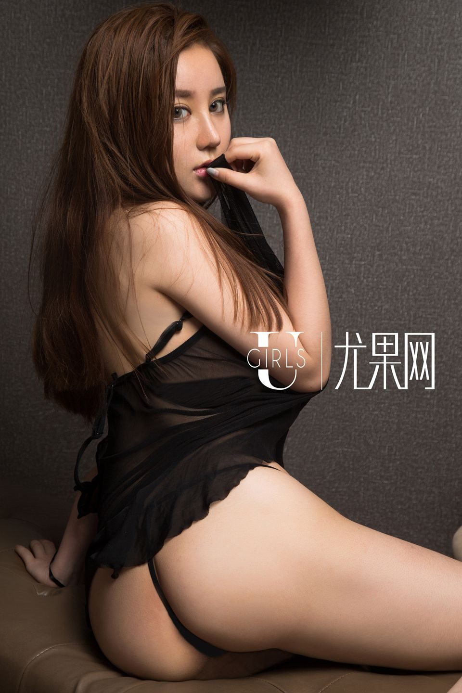 Image MrCong.com-Millian-029 in post Người đẹp Millian khoe vòng một ngồn ngộn trong bộ ảnh UGirls 200
