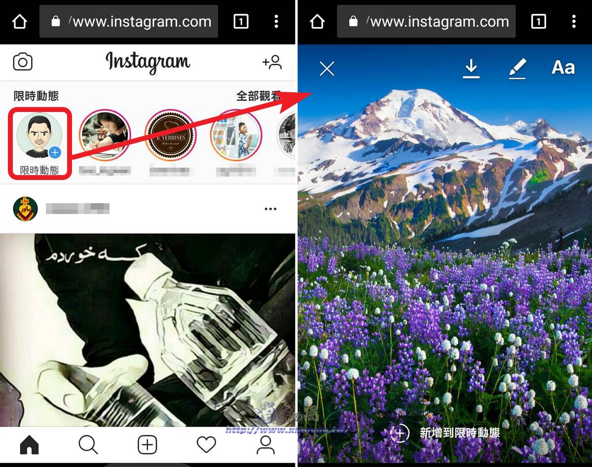 電腦開啟 Instagram 行動版網頁