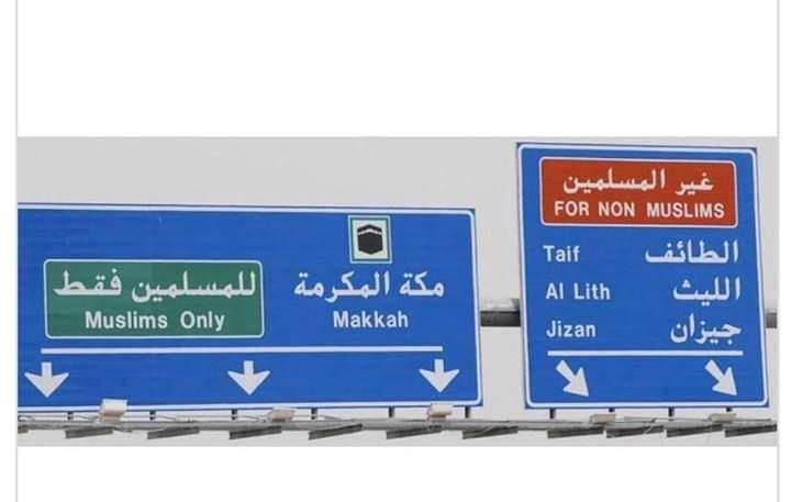 Petunjuk Jalan di Arab Saudi Dijadikan Dalil, Balasan Netizen Telak