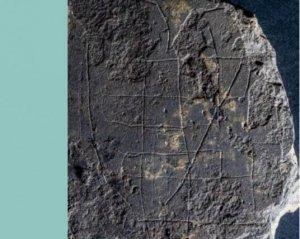 Археологи знайшли дошку для старовинної настільної гри