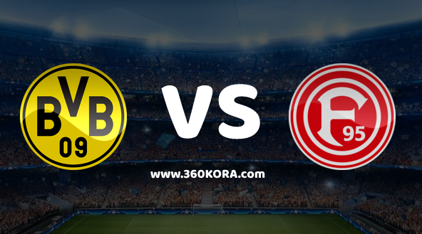 مشاهدة مباراة فورتونا دوسلدورف وبوروسيا دورتموند بث مباشر