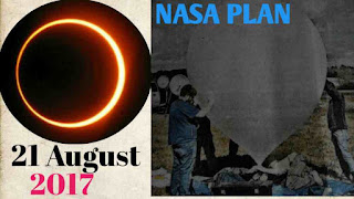 21 अगस्त को लग रहा है सूर्य ग्रहण America Nasa Plan Live Telecast of Solar Eclipse 2017