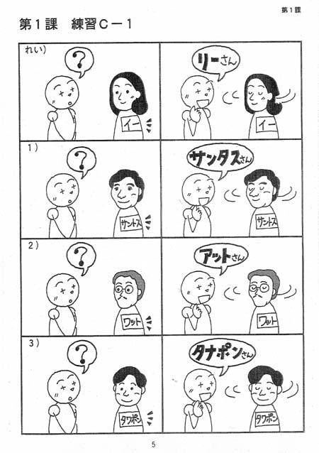 Contoh Percakapan Perkenalan Dalam Bahasa Inggris Beserta ...
