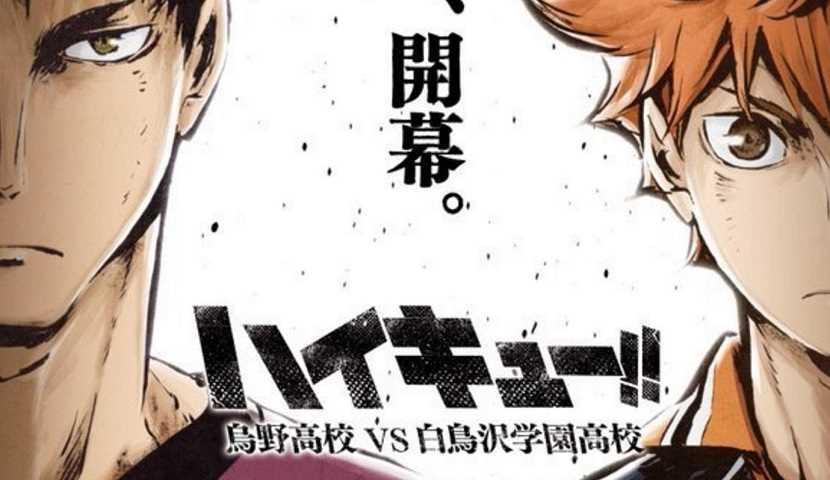 Haikyuu!!: Karasuno Koukou VS Shiratorizawa Gakuen Koukou مترجم
