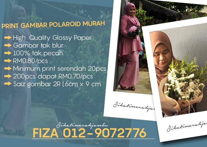 Print Gambar Polaroid Murah Blog Sihatimerahjambu