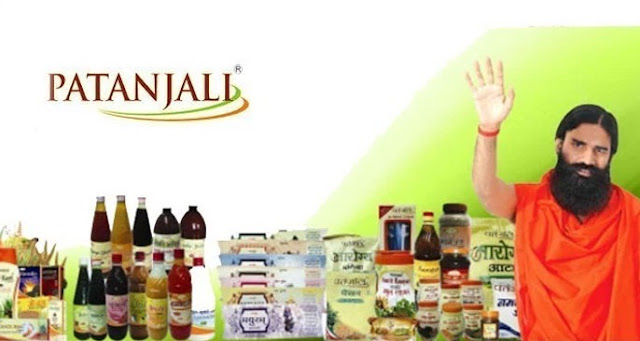 Patanjali Job Recruitment 2017
