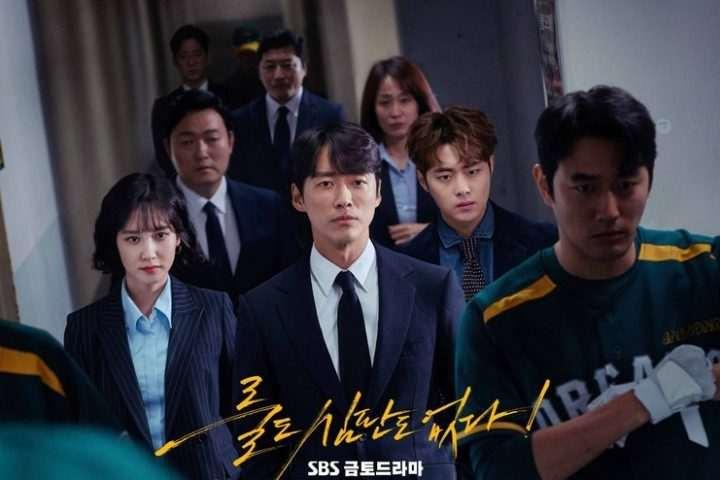 Download Drama Korea Stove League Batch Sub Indo