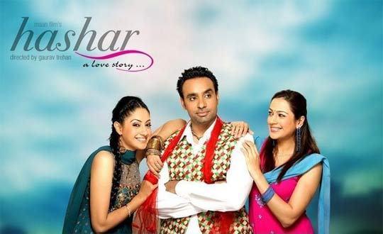 Hashar A Love Story 2008 Punjabi Full Movie Download