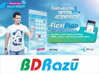 Make your own Plans with Grameenphone Flexi Plan