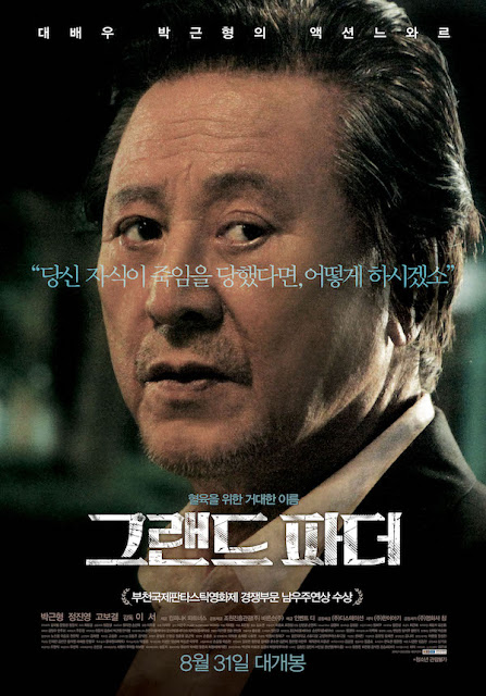 Sinopsis Grand Father / Geurandeupadeo / 그랜드파더 (2016) - Film Korea