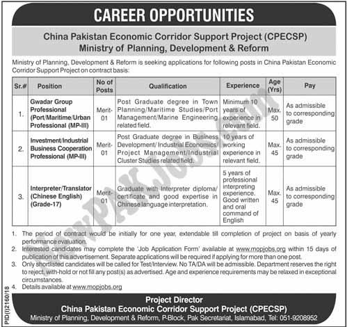 CPEC Jobs Nov 2018