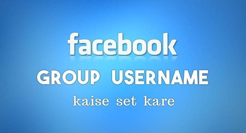 facebook group username