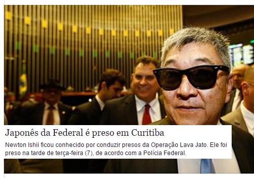 Japonês da Federal é preso em Curitiba