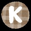 アルファベット K イラスト文字