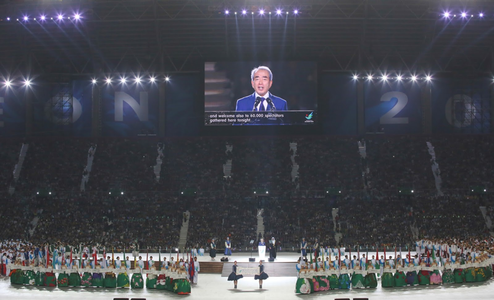 2014 Incheon Asian Games Open Ceremony