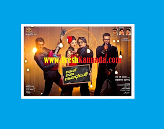 John Johnny Janardhan Kannada Songs