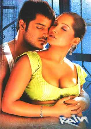 hindi blue film online
