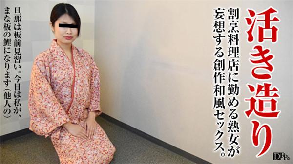 この娘、犯してやる…。抜群にいやらしい肢体の美少女は、輪姦の洗礼を受けて、マゾ奴隷に堕ちる。柚木彩花