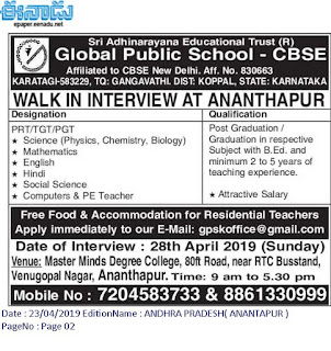 GPS Global Public School, Karatagi Recruitment 2019 PRT/TGT/PGT Jobs walk-in interview