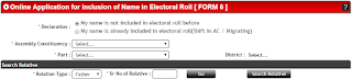 goa-new-voter-id-card-application-form-6