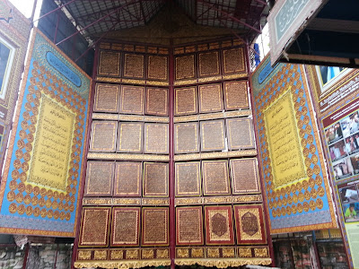 Museum Al Quran Raksasa di Palembang