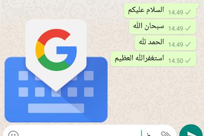 Cara Menambahkan dan Menulis Huruf (Bahasa) Arab di Keyboard Android