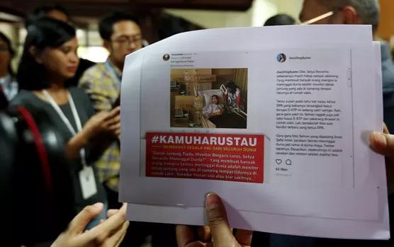 AGEN BOLA - Meme Setya Novanto Sudah Jerat 1 Tersangka