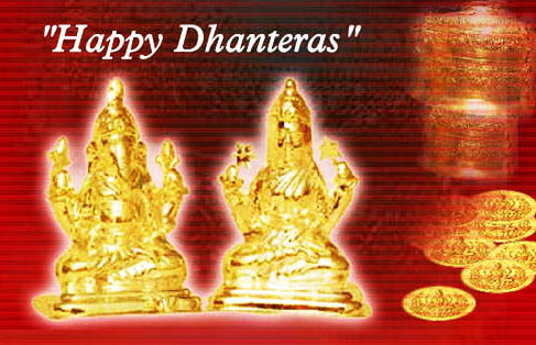 happy-dhanteras-free-images-download