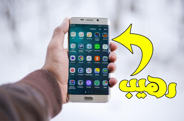 حول هاتفك الأندرويد الى Samsung Galaxy S7 edge بدون روت   جرب بنفسك