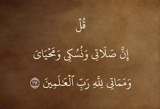 Pengertian Ikhlas dalam Islam