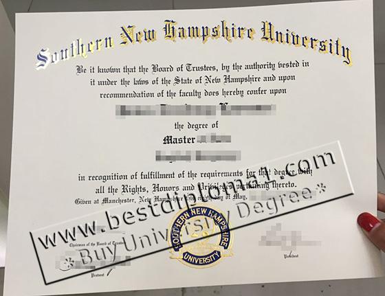 SHNU fake diploma