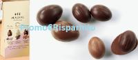 Logo Concorso ''Felici come una Pasqua'': vinci forniture fino a 18 kg di cioccolatini Majani