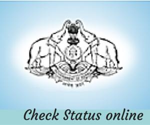 Search_encumbrance_certificate_kerala