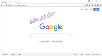 تحميل متصفح Citrio مجاني مع مدير التنزيل الذكي