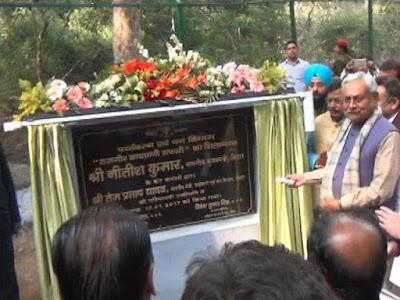 राजगीर में बनेगा सूबे का पहला ज़ू सफारी मुख्यमंत्री नितीश कुमार ने किया शिलान्यास