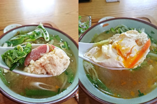味噌汁定食の写真