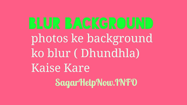 How To Blur Photos Background