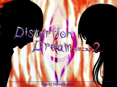 DistortionDreamユガミユメ2