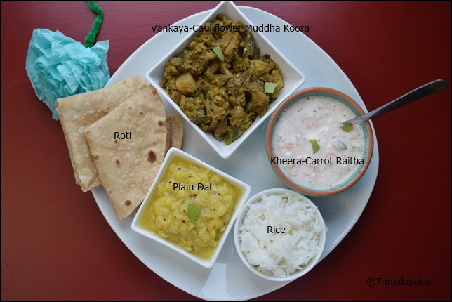 Simple Lunch Thali