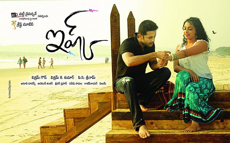 Ishq (2012) Telugu Mp3 Songs Free Download Nitin Ishq
