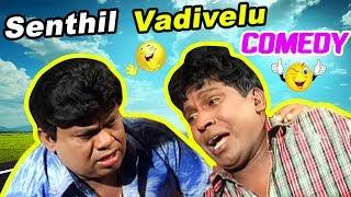 Punnagai Poove Tamil Movie Comedy Scenes | Nandha | Rekha | Kaveri | Vadivelu | Senthil